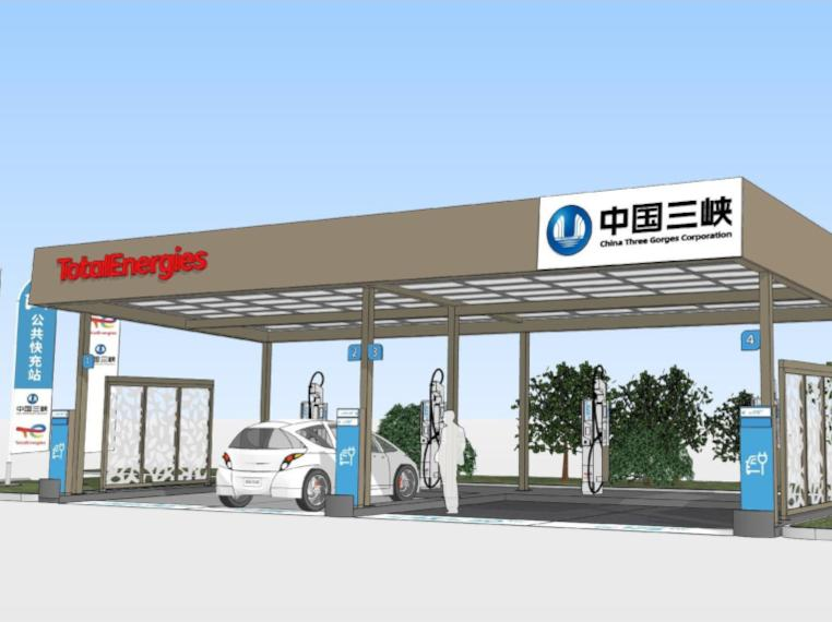 Drawing of upcoming EV charging point in China